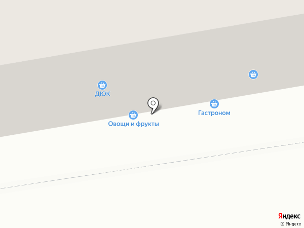 Ферст на карте Ставрополя