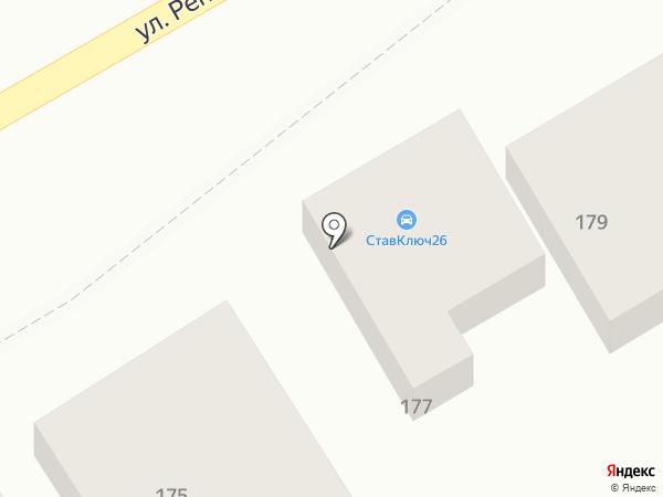 ProАВТО на карте Ставрополя
