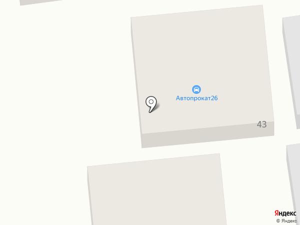 Автопрокат 26 на карте Ставрополя