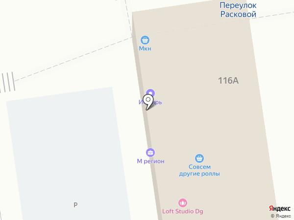 Ставпрайм на карте Ставрополя