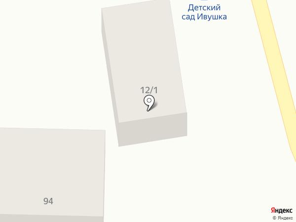 Ивушка на карте Михайловска