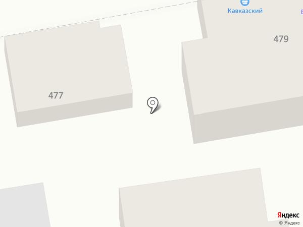 Верес на карте Ставрополя