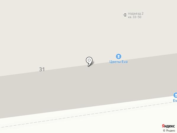 Кристофер на карте Ставрополя