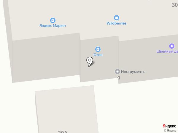Единый межрегиональный центр стоматологии на карте Ставрополя