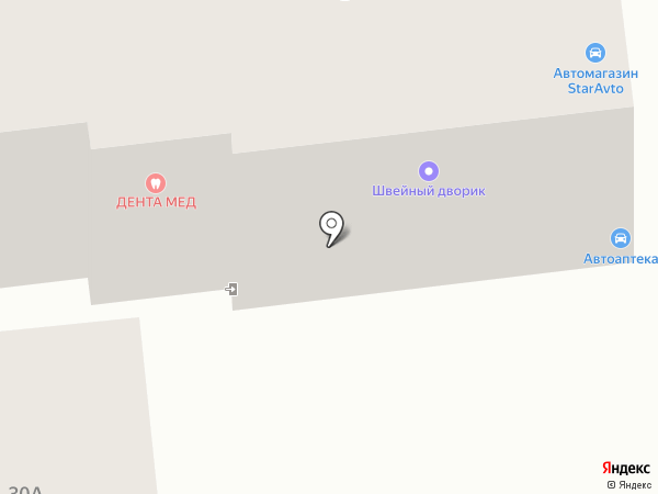 Le Di Style на карте Ставрополя