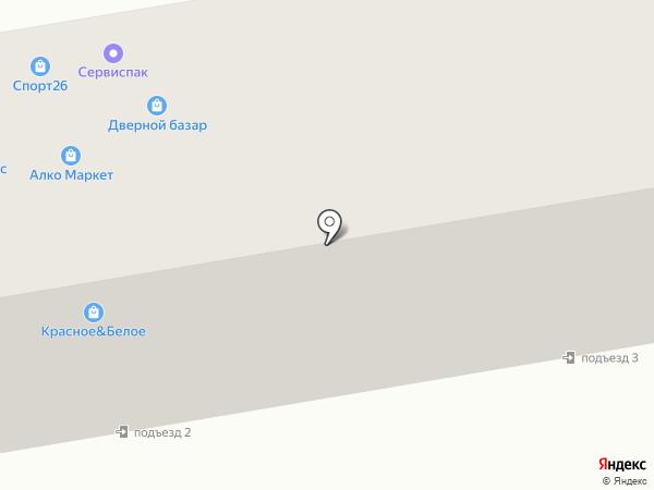 Ставропольстройхозторг на карте Михайловска