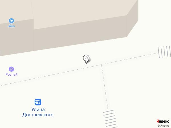 Красота на карте Ставрополя