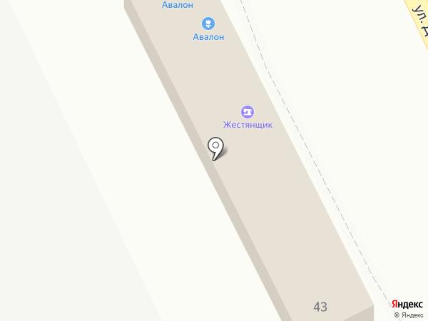 Ирис на карте Ставрополя