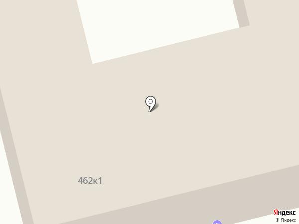 Mamma Mia на карте Ставрополя