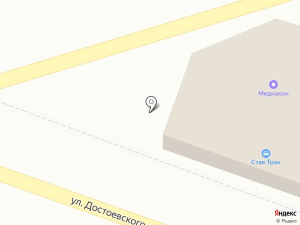 Магазин автозапчастей для американских грузовых автомобилей на карте Ставрополя