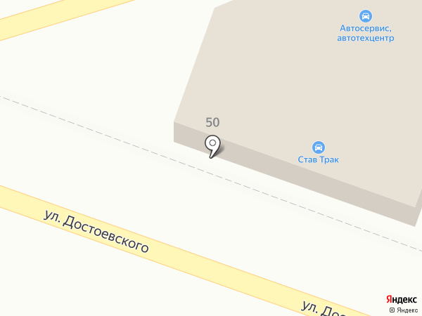 СТАВТРАК на карте Ставрополя