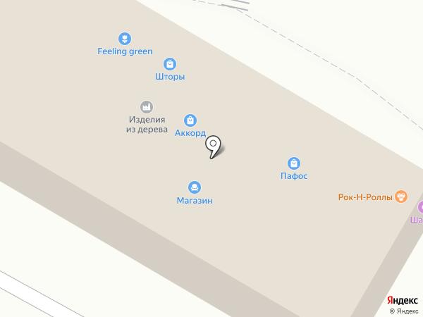 Магазин автозапчастей для иномарок на карте Михайловска