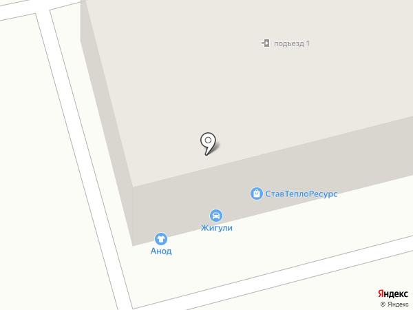 Акрополь на карте Ставрополя