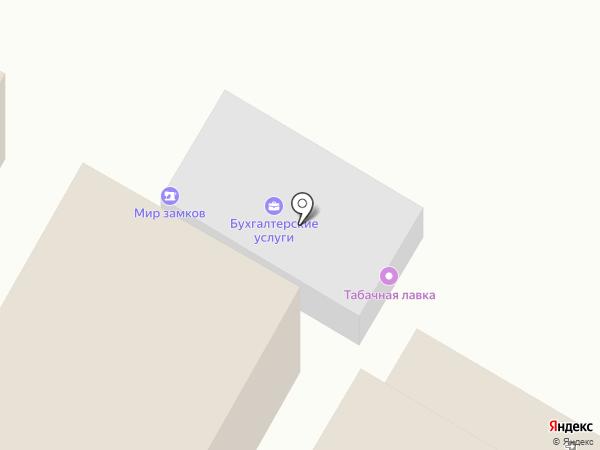 Центр бухгалтерских услуг на карте Михайловска
