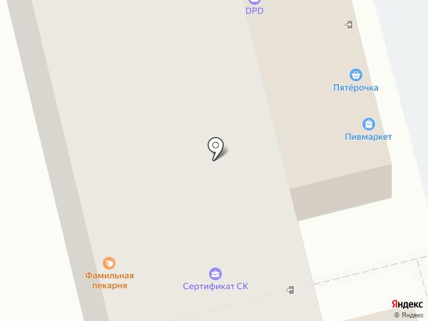 Флагман на карте Ставрополя