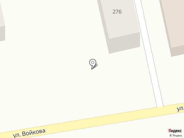 Магазин товаров для ремонта на карте Михайловска