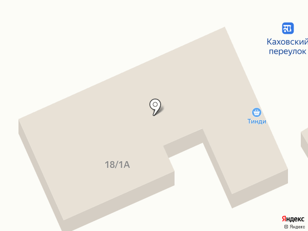 Тинди на карте Ставрополя