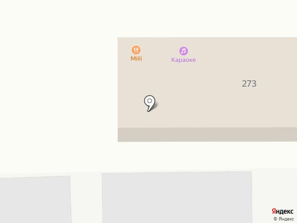 Шашлычный ЯР на карте Ставрополя