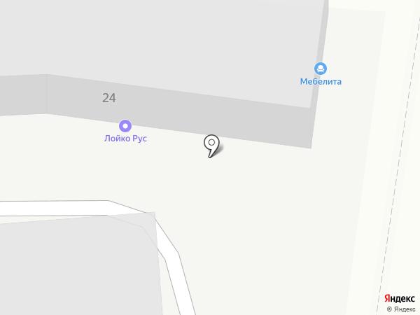 Лойко -Рус на карте Ставрополя
