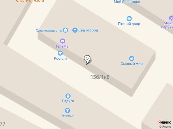 Всё для дома на карте Михайловска