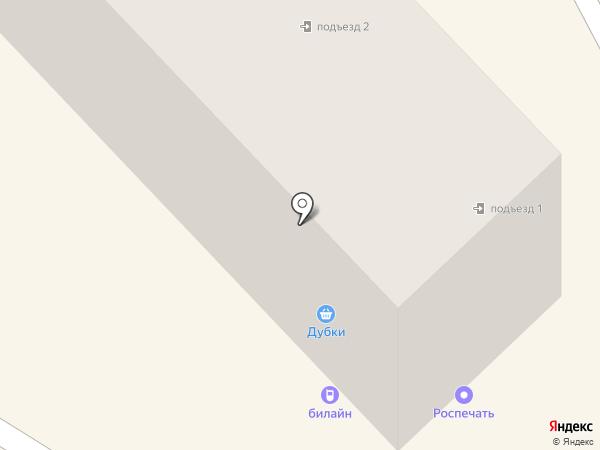 Орион на карте Михайловска