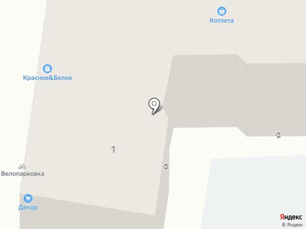 Дом на Чапаева на карте Ставрополя