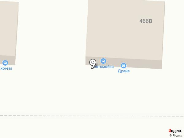BarDrive на карте Ставрополя