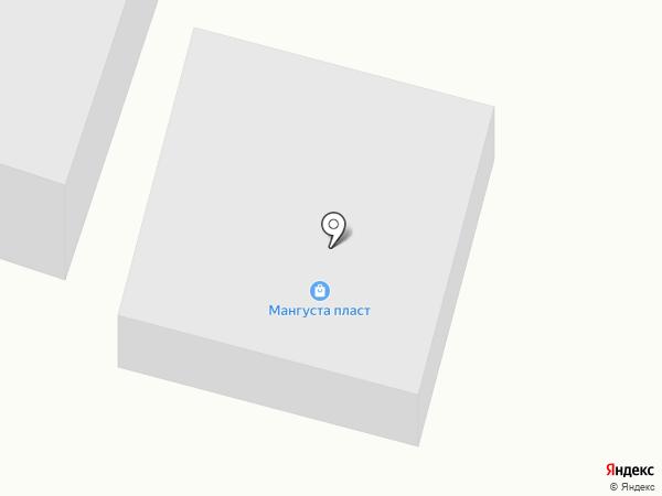 Мангуста Пласт на карте Михайловска