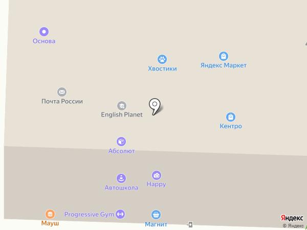 Фармакио на карте Ставрополя
