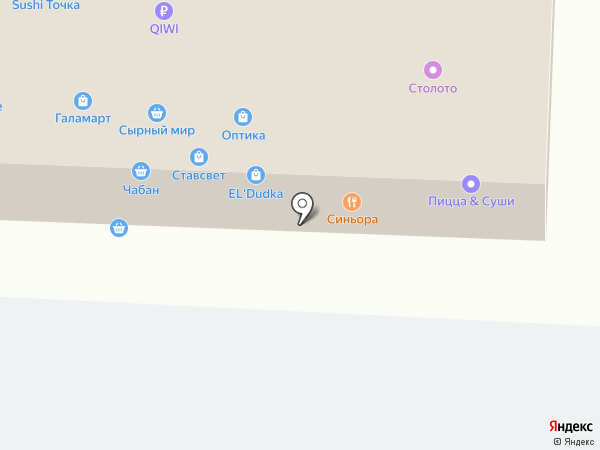 Bielita & Biтэкс на карте Ставрополя