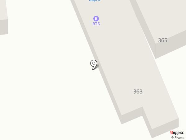 Вирго на карте Михайловска