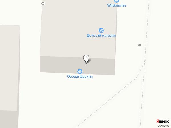 Точка роста на карте Ставрополя
