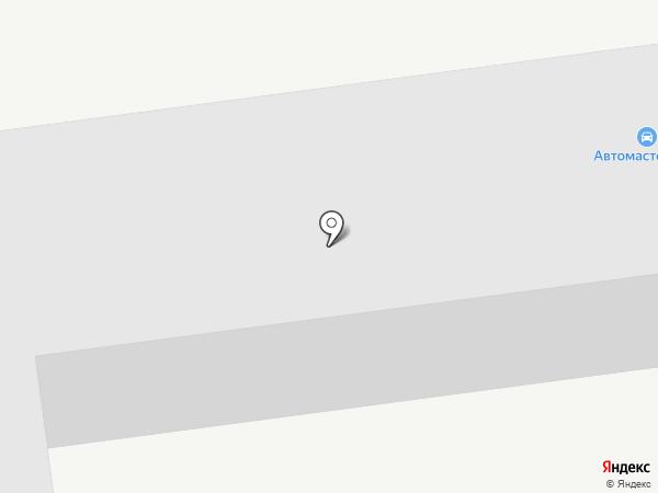 Седьмое Небо на карте Ставрополя
