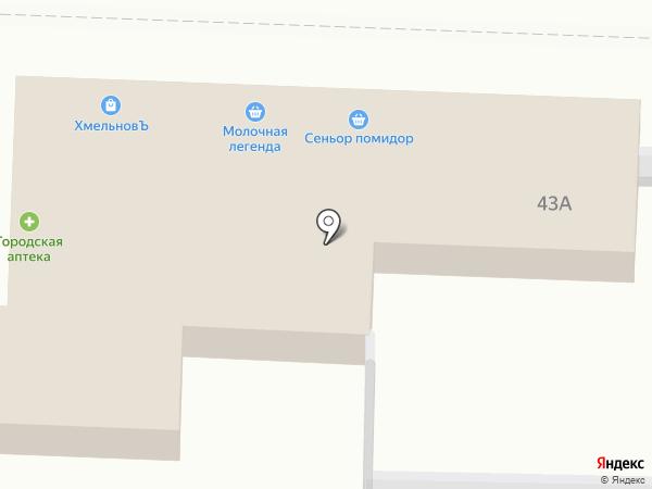 Сластёна на карте Ставрополя