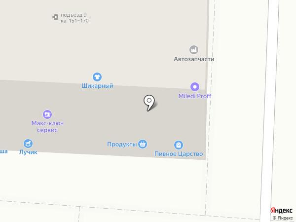 Магазин детской одежды на карте Ставрополя