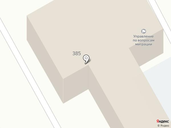 Отдел УФМС России по Ставропольскому краю в Шпаковском районе на карте Михайловска