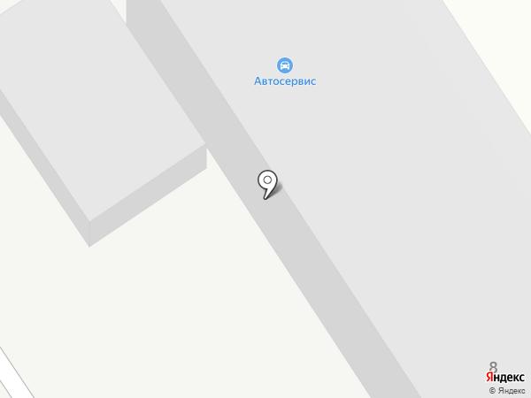 Автосервис на карте Ставрополя