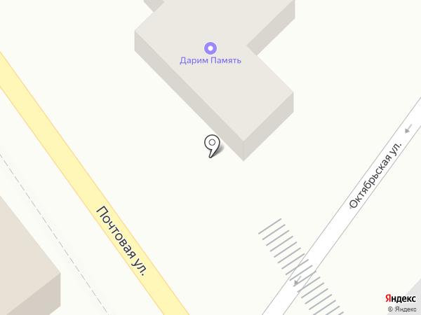 Экоёлки на карте Михайловска