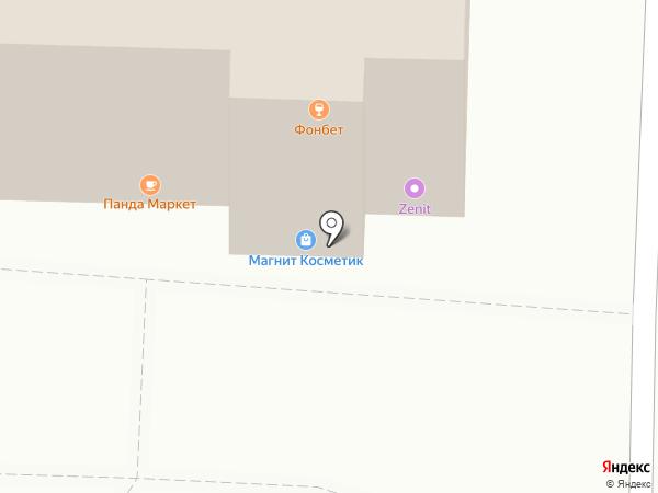 АртПласт на карте Ставрополя