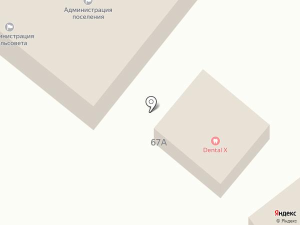 Магазин на карте Пелагиады