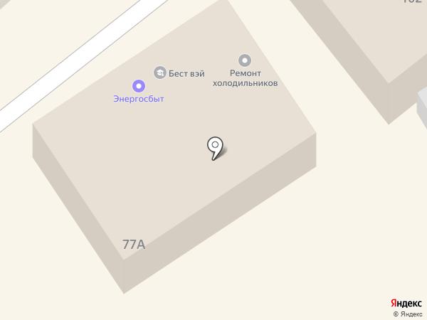 Мебель в радость на карте Михайловска