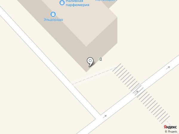 Массажный кабинет на карте Михайловска