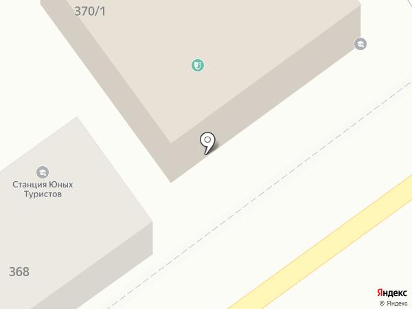 Молодежный театр Михайловского Благочиния на карте Михайловска