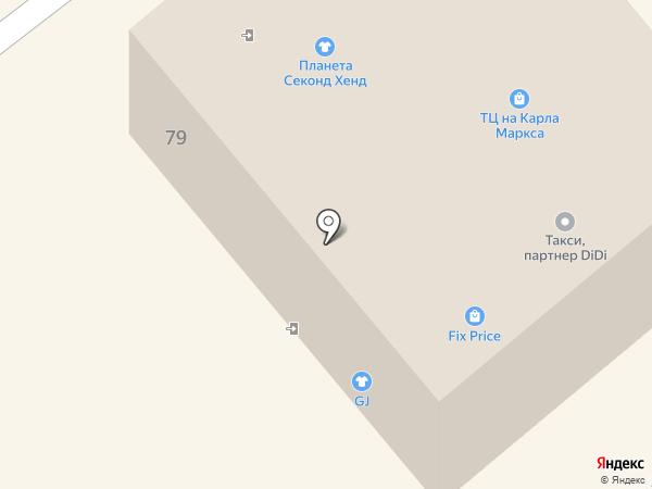 Gloria Jeans на карте Михайловска