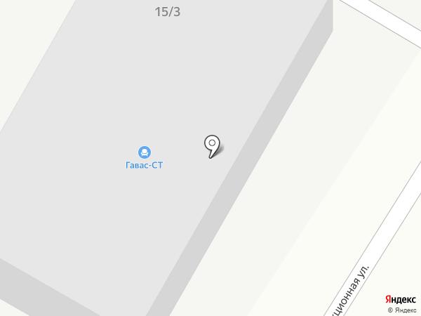 Гавас-СТ на карте Ставрополя