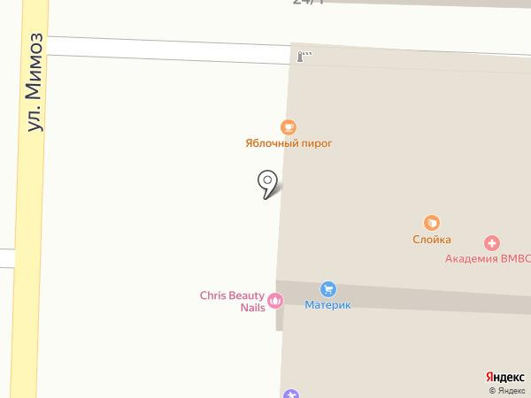 Faberlic на карте Ставрополя