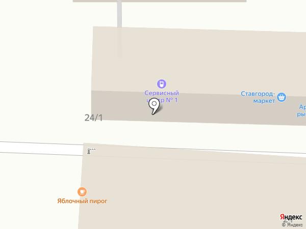 Ветеринарный магазин на карте Ставрополя