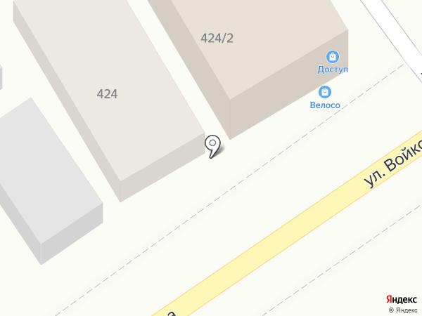 Магазин кровельных материалов на карте Михайловска