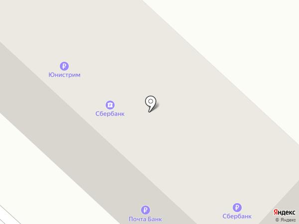 Почтовое отделение на карте Дёмино