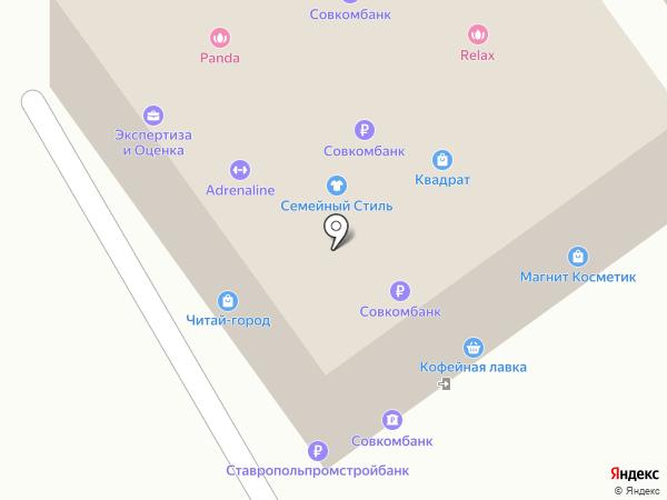 Магазин одежды и обуви на карте Михайловска